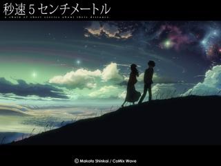 kabegami_cos4sss1.jpg