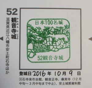 Pa100052.jpg
