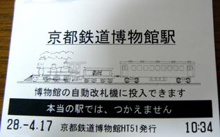 rie12782.jpg