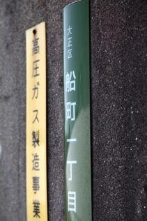 rie13121.jpg