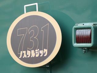 rie13143.jpg