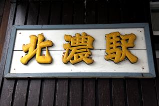 rie13354.jpg