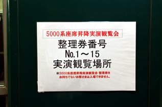 rie13604.jpg