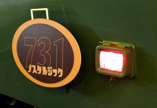 rie13648.jpg