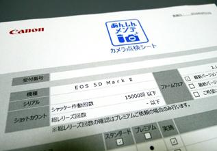 rie13800.jpg