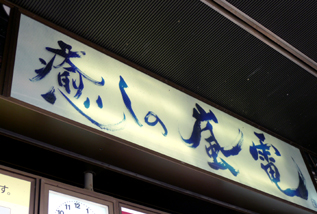 rie13804.jpg