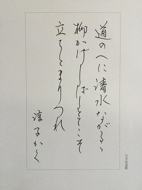 IMG_6244 (2)