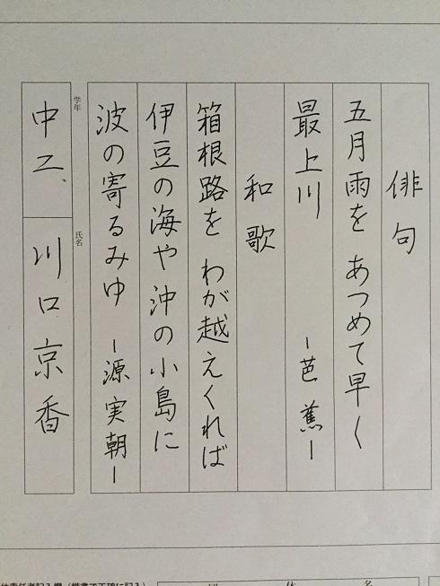 IMG_6718 (2)