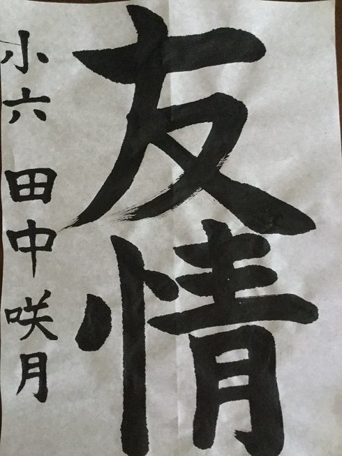 IMG_6898 (5)