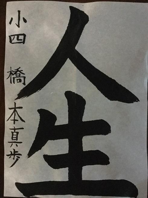 IMG_7306 (1)