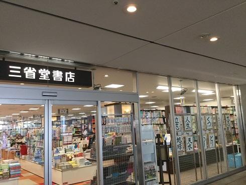 IMG_7782店頭b