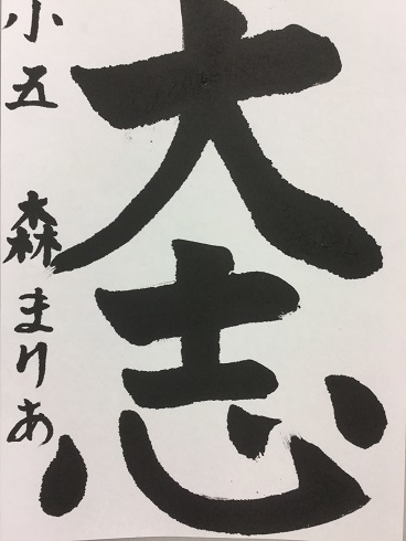 IMG_7754森まりあ(小5)b
