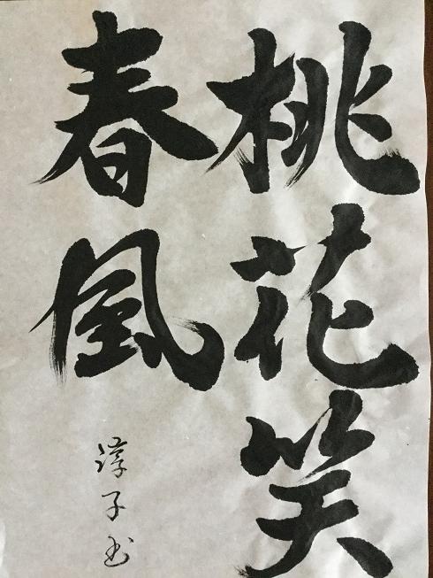 IMG_5905.jpg