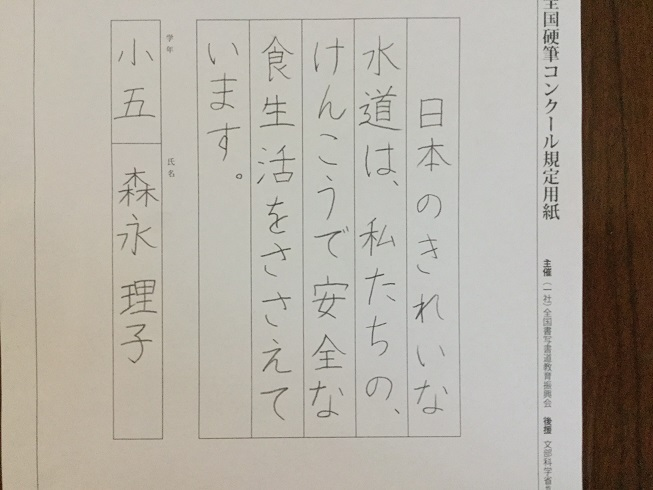 IMG_6717.jpg