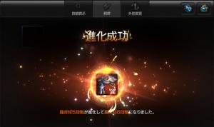 16-10-30 龍虎6段!