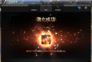 16-12-18 龍虎8段
