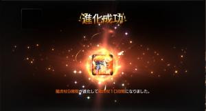 16-12-28 龍虎10段!