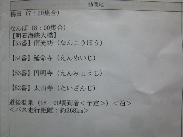 P1290260.jpg