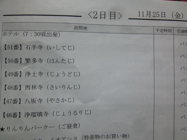 P1290261.jpg