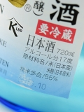 SakeD3059_720_2.jpg