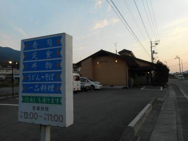DSCN1057.jpg
