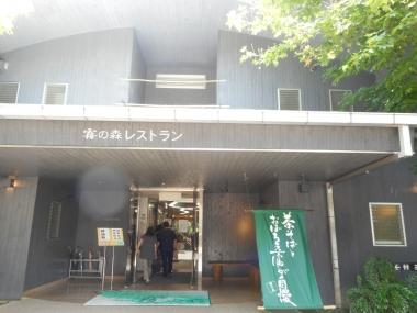 DSCN1719.jpg