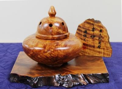 屋久杉虎杢香炉2
