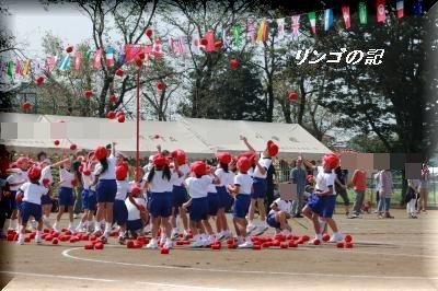 運動会小学校
