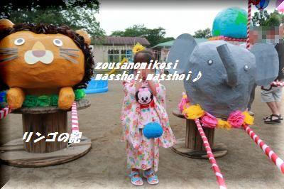 保育所祭り2016