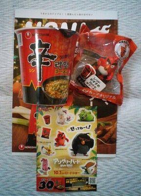 辛ラーメン&フタ止めフィギュア&シール