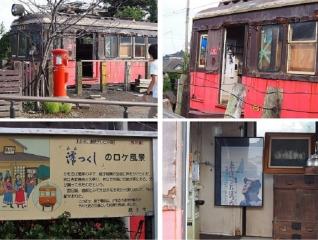 0925tyousitogawas3.jpg
