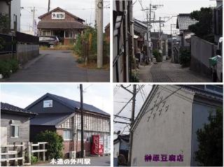 0925tyousitogawas6.jpg
