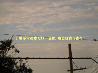 1012kumo12-1.jpg