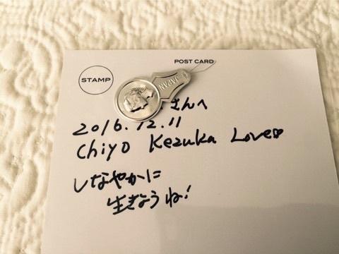 20161218104615a38.jpg