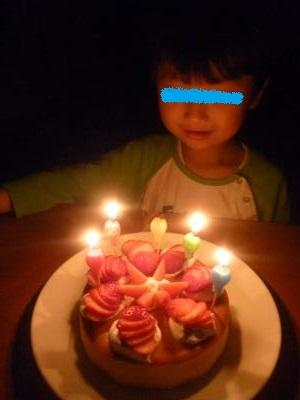 王子7歳誕生日③
