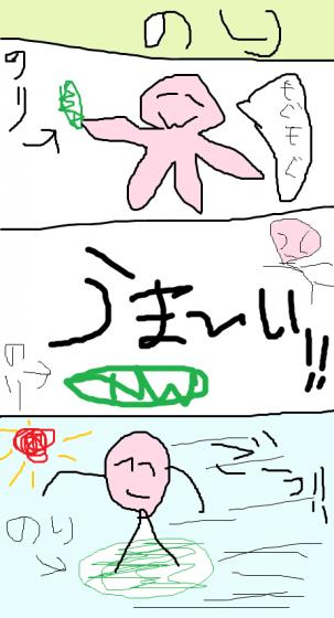 のり(涼子c4コマ)