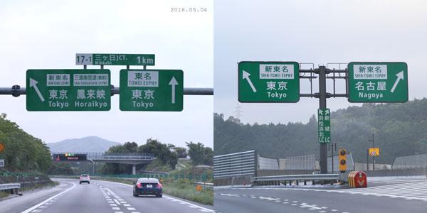 東京出てきた