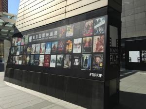第29回東京国際映画祭1