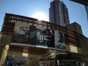 第29回東京国際映画祭2