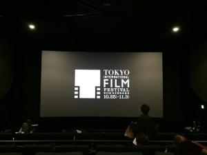 第29回東京国際映画祭4