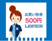 LAWSON_500.png