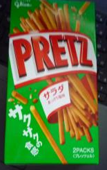 Pretz.png