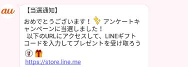 au_Line1.png