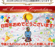 potora2016-10-02.png