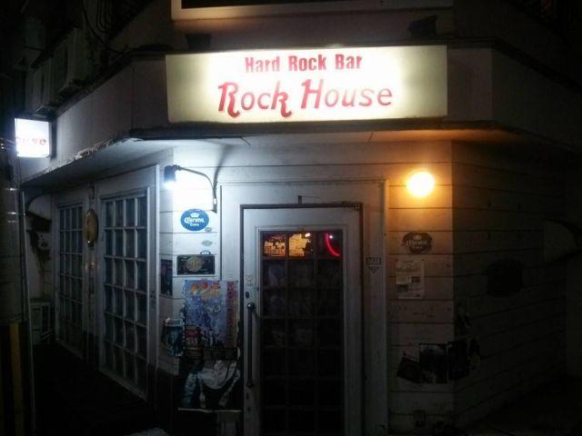 ロックハウス
