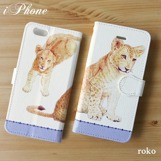 minne_sp_lion1.jpg