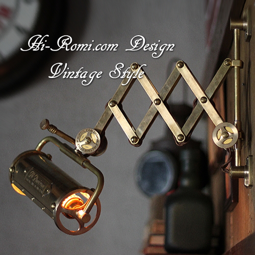 真鍮製 シザーアーム 蛇腹 ブラケット 壁面 ウォールランプ ライト 照明 オリジナル カスタム デザイン ヴィンテージ Hi-Romi.com 神戸 20160825-1