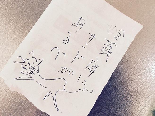 20160706おかんメモ