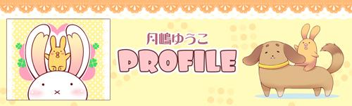 profile01_.jpg