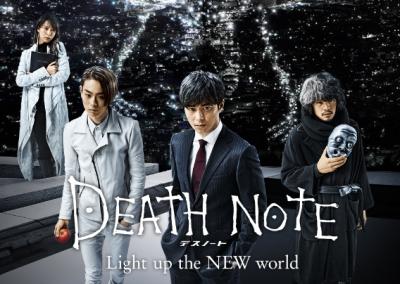 death_convert_20161107111823.png